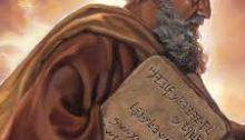 Testimonials discipline christian domestic Christian Domestic